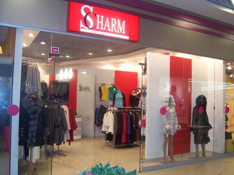 Магазины Верхней Одежды Больших Размеров